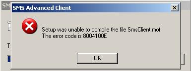 SMS error 8004100E